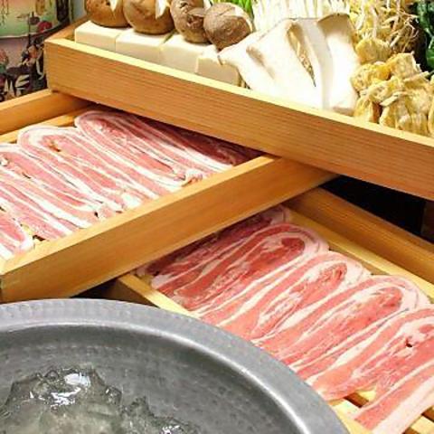 豚の真珠 住吉店
