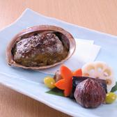 旬菜処たけのおすすめ料理3