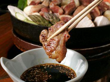 元祖さっぽろジンギスカン 金の羊 葛西店のおすすめ料理1
