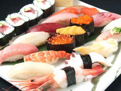 日本全国から朝獲れ鮮魚を直送!