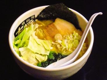 麺厨房 大将のおすすめ料理1