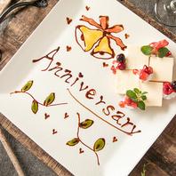 誕生日・記念日特典★巨大!デザートプレートを贈呈!