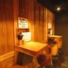 高松食堂のおすすめポイント1