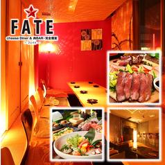 FATE 関内駅前店のコース写真