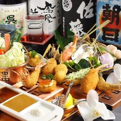 串かつ 知留久 法善寺店のおすすめ料理1