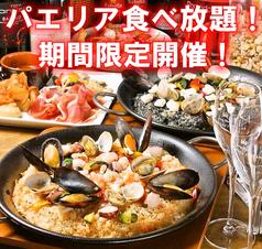 Paella&Tapas Barta バルタ 目黒のおすすめ料理1