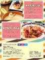 料理メニュー写真1日限定3台!野菜もたっぷり!≪チーズタッカルビ≫