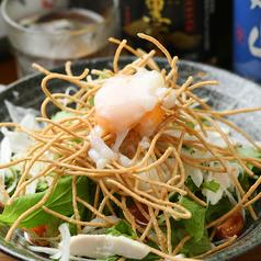 料理メニュー写真バリバリKITSUNEサラダ