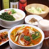 太陽のトマト麺 吉祥寺南口支店のおすすめ料理2