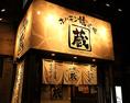 中野富士見町駅すぐ!様々なシーンでご利用頂けるお店です!!