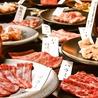 焼肉六甲 阪神西宮店のおすすめポイント2