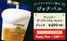 ジョナサン 川崎宿河原店のおすすめポイント3