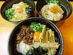 うどん研究所 麺喰道の写真