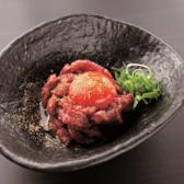 原価焼肉 コスコス 難波のおすすめ料理2