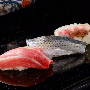 神田 宇廼丸のおすすめ料理1