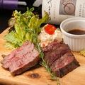 料理メニュー写真ハラミステーキ(100g)