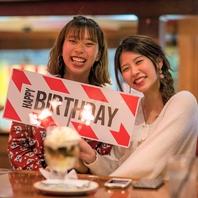 大阪周辺で誕生日・記念日のお祝いをするなら♪