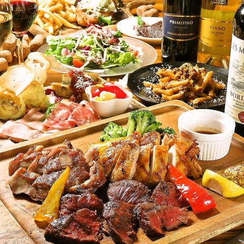 【歓送迎会に!】メインは3種のお肉の盛り合わせ!!90分飲み放題付全6品3500円