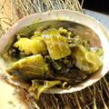 料理メニュー写真アワビの味噌焼き 又はバター焼き