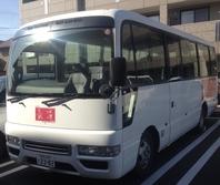 送迎バスサービスもあり!!