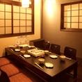 【3階】デートや合コンに最適な完全個室