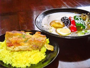 スープカレーハウス しっぽのおすすめ料理1