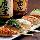 あぶりや 徳島 炙やのおすすめ料理2