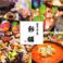 カレーの通販サイト(宮崎)