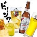 牛角の飲み放題メニューはなんと50種以上♪ビールやハイボール、カクテルなど豊富にご用意しております!。ビール有・無、ソフトドリンクのみとお好みに合わせて選べます♪