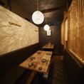 温かな間接照明の和モダン空間は、女子会や合コンなどのプライベートな飲み会にも最適です♪ワンランク上の隠れ家居酒屋でおしゃれなご宴会をお楽しみ下さいませ♪
