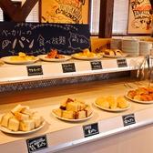 【…併設ベーカリーのパンが食べ放題…】食べ放題のパンは焼き立ての人気商品やレストラン限定のパンが楽しめます♪パスタやハンバーグなどと共にお楽しみください♪ 自家製ジャムやバターなどと一緒にお楽しみいただけます♪