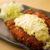とりしん 鳳店のおすすめ料理2