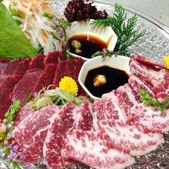 地魚菜と日本酒 福和来 ふくわらいのおすすめ料理1