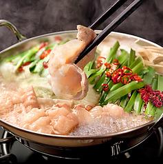 九州処 うまかもん 淵野辺のおすすめ料理1