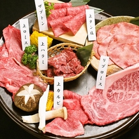 熟成肉6種付プレミアムコース飲放付5000円(抜)