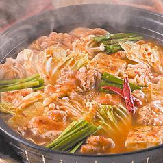 料理メニュー写真鶏チゲ鍋
