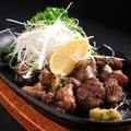 料理メニュー写真熊本赤どりの塩一味焼き