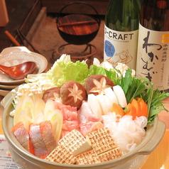 めし処 呑み処 ほまれ庵のおすすめ料理1