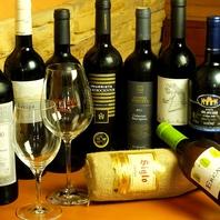 ワインその他豊富に有り!