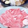 馬肉料理 くつろぎ処 旬菜 ちよのおすすめポイント2