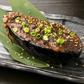 料理メニュー写真茄子の田楽肉味噌焼き