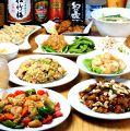 中華居酒屋 餃子バル バーバラ屋 藤沢南口のおすすめ料理1