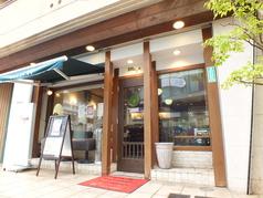 カフェレストラン マヤ 瀬谷店