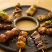とりしん 鳳店のおすすめ料理3