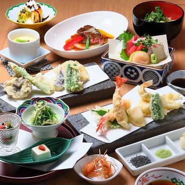 天ぷら つかごし 八丁堀新富町店のおすすめ料理1