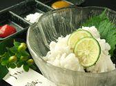 三是寿司のおすすめ料理3