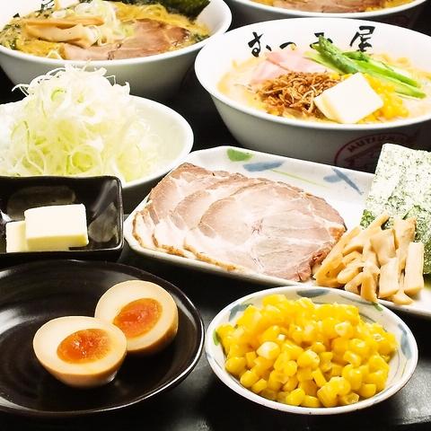 北海道にこだわった食材の数々を…ラーメン、おつまみでビールが進みます!!