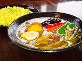 スープカレーハウス しっぽのおすすめ料理2