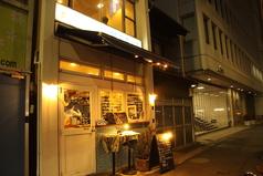 Fish House MARIOの写真