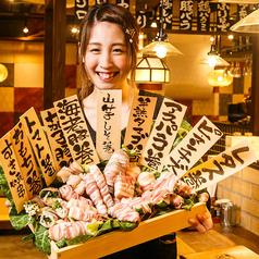 うっとり 綱島店のおすすめ料理1